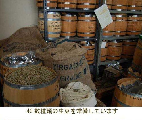 [Roasted coffee beans] after the order roasting Guatemala Atituran Punda Natural 200g (medium roasted depth, remains of beans)