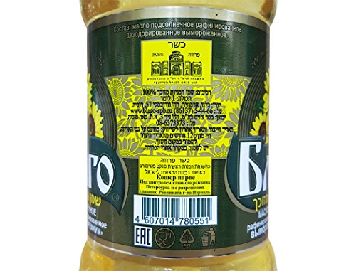 Blago Sunflower Oil Premium (Refined, Deodorized) 33.8 Fl Oz / 1 Litre. Imported from Russia 2 Organic Sunflower Oil All Natural, Expeller Pressed, Non-GMO Lightweight Planet Friendly Bottle (BPA-Free)