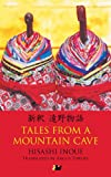 Tales from a Mountain Cave, Hisashi Inoue, 0857281305