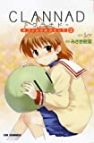 Clannad Manga Vol. 2 (in Japanese)