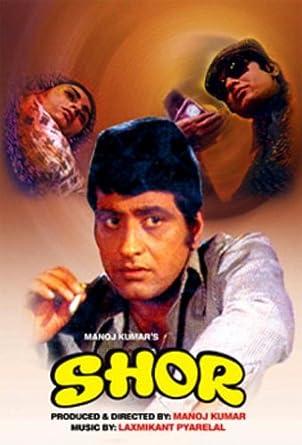 Shor [1972] [DVD]: Amazon co uk: Manoj Kumar, Jaya Badhaduri