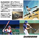 DeMarini Special Ops Spectre Baseball/Softball
