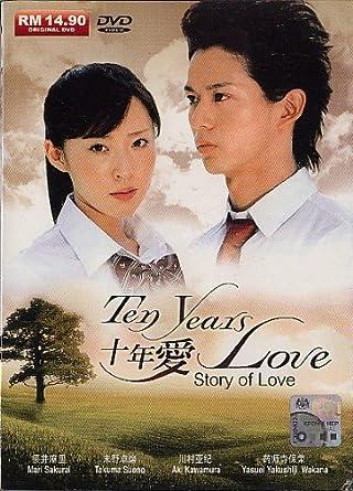 Ten Year of Love / Juunen Ai Japanese Movie Dvd English sub NTSC all region