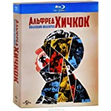Alfred Hitchcock: The Masterpiece Collection Russian Edition [Blu Ray] (Import, Region Free)