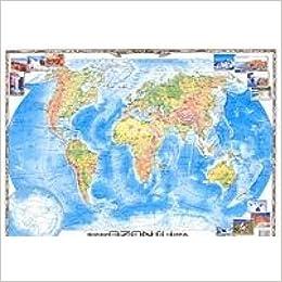 Karta World.Fizicheskaya Karta Mira Author 9785170629077 Amazon Com Books