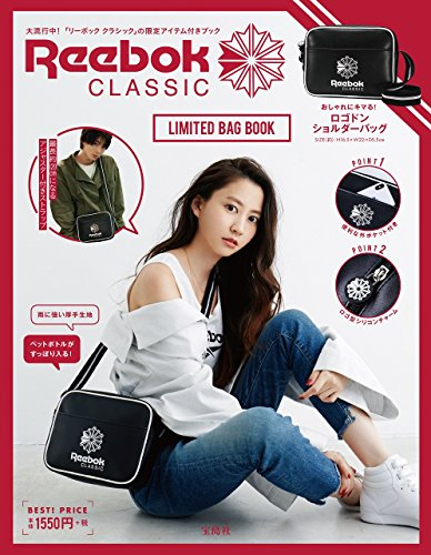 Reebok CLASSIC 2018 ‐ Reebok CLASSIC LIMITED BAG BOOK 大きい表紙画像