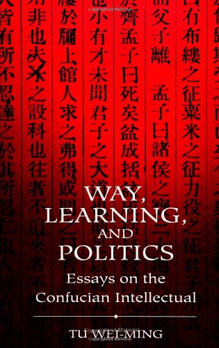 neo china politics essay The west needed a new political theory to save itself from a new world  configuration  yuk hui, the question concerning technology in china: an  essay in.