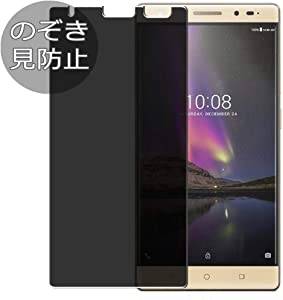 Synvy Privacy Screen Protector Film for Lenovo Phab 2 Plus Anti Spy Protective Protectors [Not Tempered Glass]