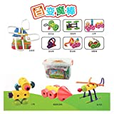 Variety Intelligence Twist Twisting Magic Stick Twisting Stick Toys DIY Children Puzzle Assembling Blocks Baby Early Education Gifts Accton 360 boxes