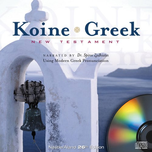 Koine Greek New Testament on MP3 Audio CDs: Audio New Testament (Ancient Greek and English Edition) by Amg Publishers