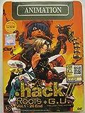 .hack//Roots + G.U. Vol. 1 - 26 End