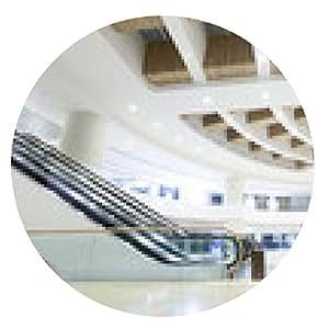 alfombrilla de ratón centro comercial hall de entrada y la decoración de interiores - ronda - 20cm