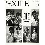 月刊 EXILE 2021年1月号