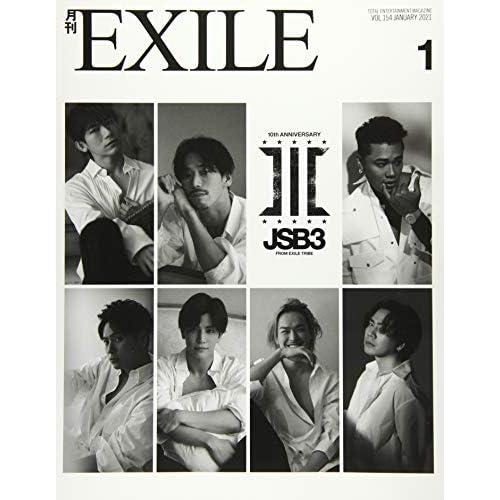 月刊 EXILE 2021年1月号 表紙画像