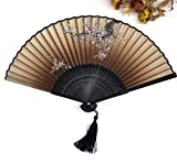 Brown Silk Bamboo Folding Hand Fan Fabric Floral Outdoor Dancing Wedding Party Favor Decoration