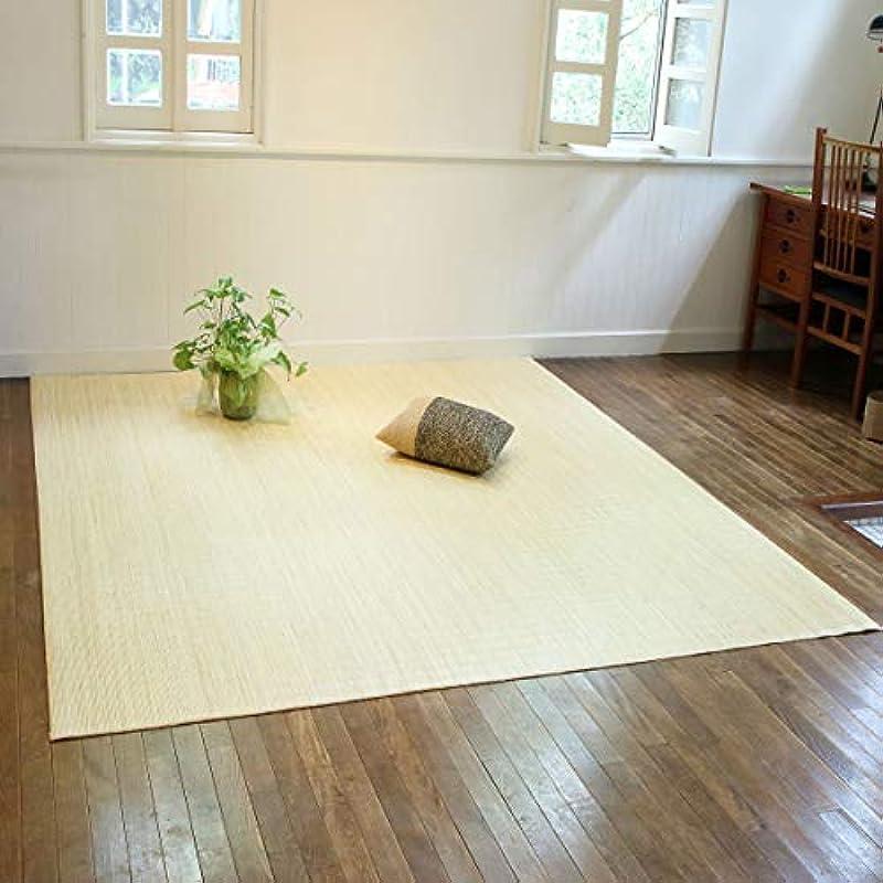 등나무 라탄 라구 카펫 200x200cm