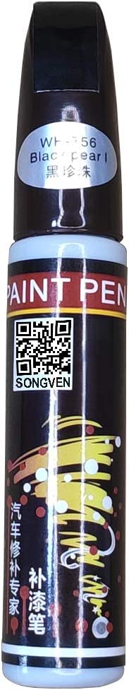 SONGVEN Car Scratch Remover Pen Black Pearl Waterproof Car Scratch Repair Kit Car Touch Up Paint Auto Scratch Remover Pen Paint Scratch Remover (Black Pearl)