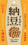 カンロ プチポリ納豆スナック醤油味 20g×10個 400485