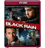 Black Rain (Special Collector's Edition) [HD DVD]