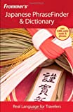 Japanese PhraseFinder and Dictionary, Tomoko Yamaguchi and Yoji Yamaguchi, 047017837X