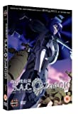 Ghost In The Shell - Stand Alone Complex - 2nd Gig - Vol. 3 (2006)