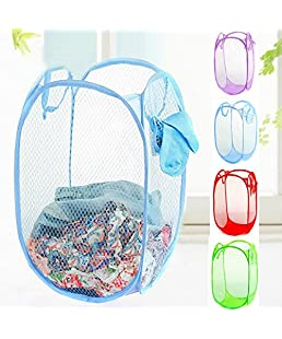AMR Laundry Net Mesh Fabric Folding Basket with Side Pockets(12x12x20-inches, Multicolour) - Set of 2