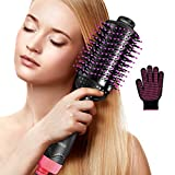 4 in 1 One-Step Hair Dryer and Styler Volumizer, (2019 Upgrade) Hair Dryer Brush Salon Negative Ion Hot Air Brush Hair Straightener & Curly Hair Comb, 4 in 1 Function (Dry/Straighten/Curl/Massage)