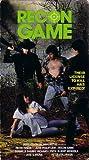 RECON GAME - (1974) - aka