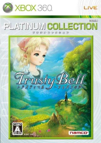 Trusty Bell: Chopin no Yume / Eternal Sonata (Platinum Collection) [Japan - Platinum Bell