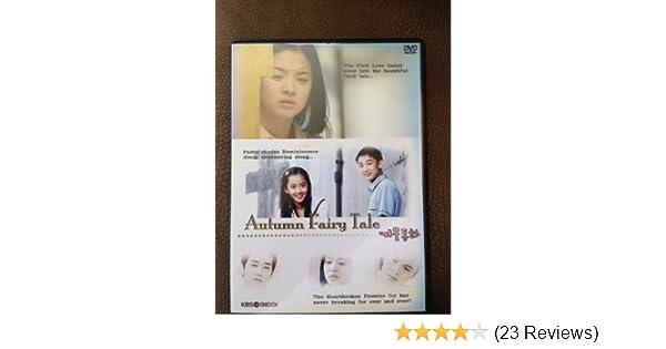 Amazoncom Autumn Fairy Tale Autumn In My Heart Korean