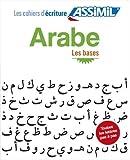 Cahier d'écriture arabe - Les bases