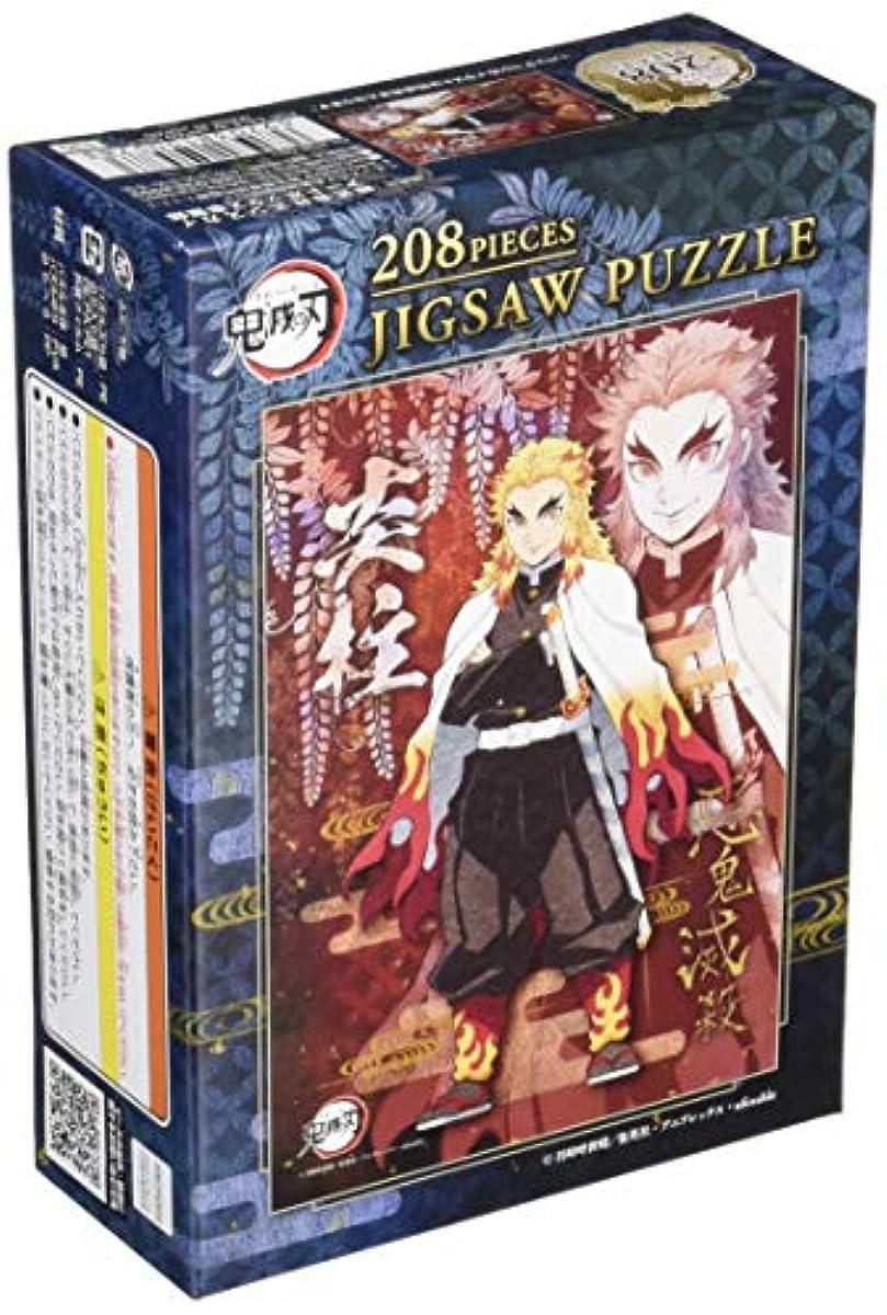 [해외] 엔스카이 208피스 직소 퍼즐 귀멸의 칼날 염주(18.2X25.7CM)