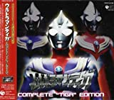 Complete Music Collection by Ultraman Tiga-Complete Music Collection (2013-05-03)