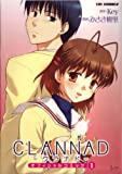 Clannad Manga Vol. 1 (in Japanese)