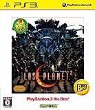 Lost Planet 2 (Best Version) [Japan Import]