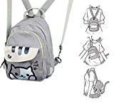Ruotong Japanese Game Neko Atsum Cute Cat Anime Multifunctional Shoulder Bag, School Backpack