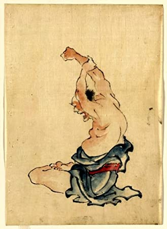 Amazon.com: 1830 Japanese Print . A man, bare-chested ...