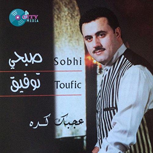 sobhi tawfik mp3