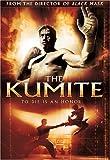 The Kumite [Import]