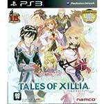 Tales of Xillia PS3 (Japanese Languag...