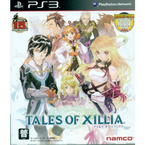 tales-of-xillia-ps3-region-free-hong-kong-version-no-english-manual-or-subtitles-japanese-and-chines