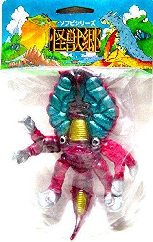 Tsuburaya Communications Galactic Federation space hunter cool Alien Red