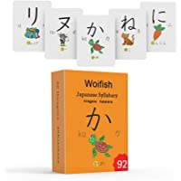 Japanese Syllabary - Hiragana Katakana Characters Flash Cards (with Picture and Example Word)