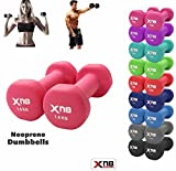 Neoprene Dumbbell Set 1Kg, 2Kg, 3Kg, 4Kg, 5Kg, 6kg, 8kg, 10kg pair Ladies Gents Aerobic Weights Fitness Body Toning Home Gym Strength Exercise Biceps Training Pilates (Pink, 2Kg Set = (2*2 = 4Kg))