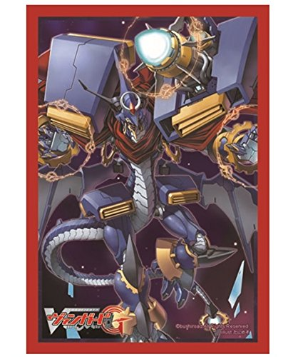 Bushiroad Sleeve Collection Mini Vol.170 Card Fight !! Vanguard G ''Chrono Dragon Nextage''