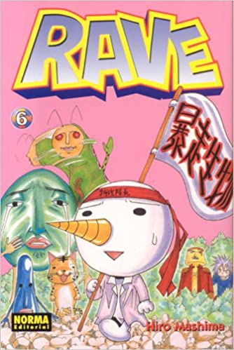 Rave (Spanish Edition)