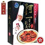 阿一BaoYu,Bao Yu 鲍鱼蠔皇味礼盒装加热即食御厨美味6只BaoYu,Bao Yu 鲍鱼连花菇连鲍汁送礼