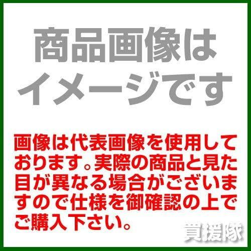 コーケン 3/4(19mm)SQ. 12角ソケット 21mm 6405M-21