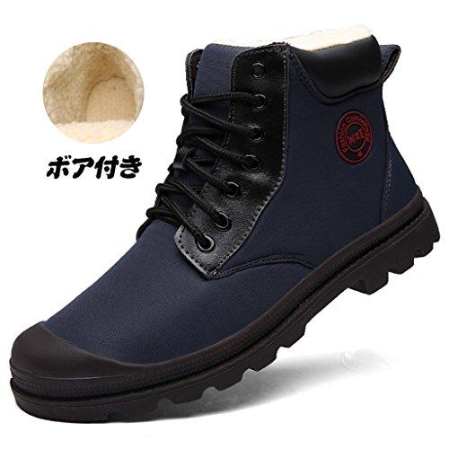 「CLIOCATS」メンズ ボア付き アウトドアシューズ 防寒 ブーツ スノーブーツ 保温 ネイビー 240