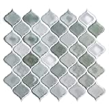 Gray Peel and Stick Tile Backsplash for Kitchen&Rental House, Anti-Mold Vinyl Backsplash Peel and Stick,Stick on Tiles for Backsplash RV Kitchen,Smart Mosaic Backsplash Tiles 25 x28 cm Pack of 5